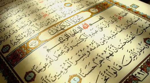 What is the meaning of the word 'Quran'?