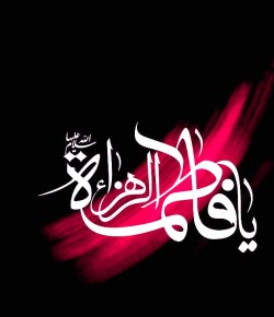 Did the Prophet's two hands emerge from the grave during the burial of Fatima al-Zahra?
