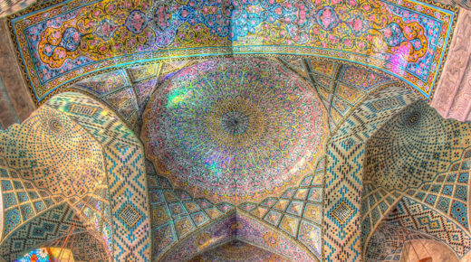 What is Islam's view of Art & Creativity?