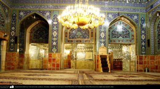 When is the date that Sayyeda Ma'soomah of Qum passed away?