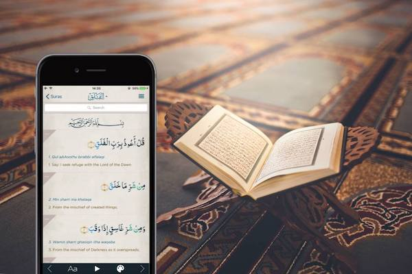 Is reward of reciting Holy Qur'an from physical book applicable to screens?