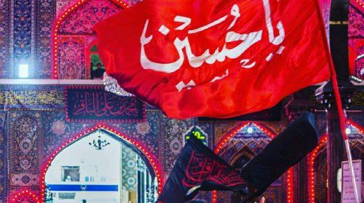 Is saying 'Labbayk Ya Husayn' a form of shirk (polytheism)?